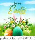 easter egg card 39503112