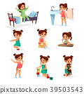 Vector cartoon girl daily routine activity set 39503543