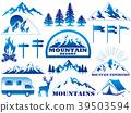 outdoor, heap, mountain 39503594