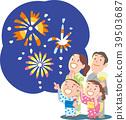 Fireworks, Display, display 39503687