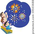 Fireworks, Display, display 39503688