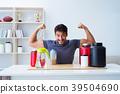 protein, supplement, supplements 39504690
