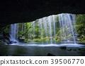 구마모토 현 오구니 마치의 아름다움 너무 鍋ヶ滝 39506770