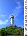 이시가키 섬 칸자키 등대 39506825
