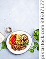 grilled vegetables 39507177