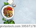 grilled vegetables 39507178