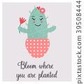 cactus, cute, vector 39508444