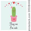 cactus, cute, vector 39508446
