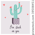 cactus, cute, vector 39508451