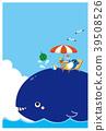 与鲸鱼和企鹅的暑假 39508526