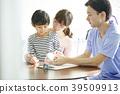 解释 牙医 儿童 39509913