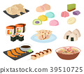 Japan vector food traditional meal cooking culture 39510725