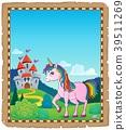Happy unicorn topic parchment 1 39511269