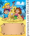 Small parchment and kids by sand castle 39511283