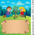 Small parchment and kids planting tree 39511284