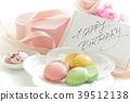 수제 마카롱과 필기 생일 카드 39512138