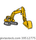Yellow Front Hoe Loader excavator vector 39512775