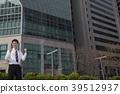 비즈니스맨, 한국인, 넥타이 39512937