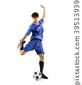 soccer player in action isolated white background 39513939