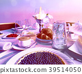 Blueberry, pie, located, on, the, festive, table 39514050