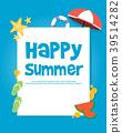 summer, poster, design 39514282