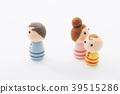 parenthood, parent, and 39515286