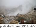 오와쿠다니 연기 풍경 39516422