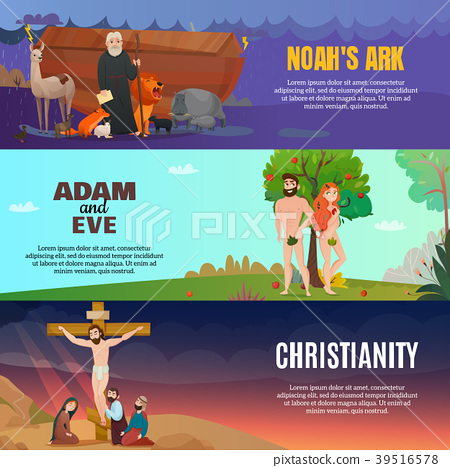 Bible Story Banners Set 39516578