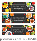 Breakfast  Horizontal Banners 39516586