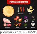 pizza, constructor, set 39516595