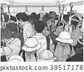 metro subway rush 39517178