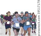 Illustration of cheerful crowd running marathon 39517179