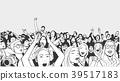 벡터, 축제, 사람들 39517183