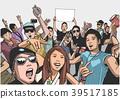 벡터, 축제, 사람들 39517185