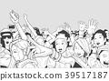 벡터, 축제, 사람들 39517187