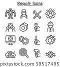 Repair, Fixing & maintenance icon set  39517495