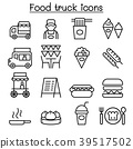 Food truck icon set in thin line style 39517502