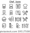 Chef icon set in thin line style 39517508