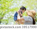 父母和小孩 親子 擁抱 39517990