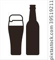 Beer mug and bottle 39519211