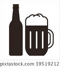 Beer mug and bottle 39519212