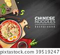 食物 食品 烹飪 39519247