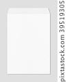 white, template, mockup 39519305