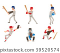 Baseball team player vector sport man in uniform 39520574