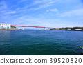 미사키 항과 조가 섬 대교 39520820