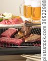 烤肉 燒肉 韓國燒烤 39522988