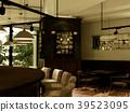 咖啡廳 室內裝飾 室內設計 39523095