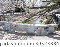 봄 玉造温泉 39523884