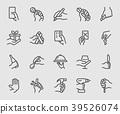 hand vector icon 39526074