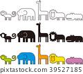동물, 다양한, 여러가지 39527185